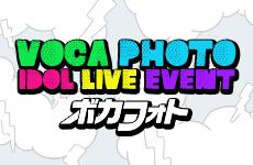 voca-photo19
